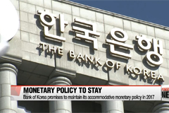 Korea's central bank promises to keep accommodative monetary policy in 2017