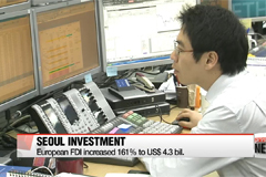 Foreign investment in Seoul rose to all-time high in 2016