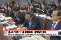 Korea's science and culture ministries give 2017 action plans to Acting President Hwang Kyo-ahn