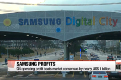 Samsung Electronics posts better than expected profits in Q4