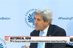 FM Yun holds phone talks with Kerry amid historical row with Japan
