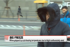Korea gripped by sub-freezing temperatures due to frigid northwesterly wind