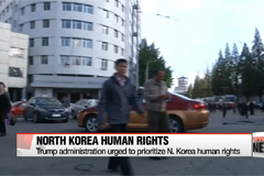 Incoming Trump administration urged to prioritize N. Korea human rights