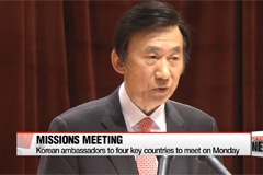 Korea's Ministry of Foreign Affairs holds special meeting