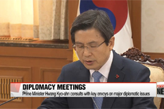 Government holds meetings on pending diplomatic issues with key ambassadors