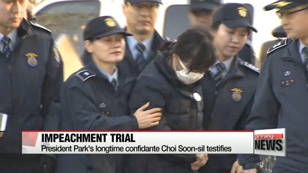 Choi Soon-sil testifies in impeachment trial