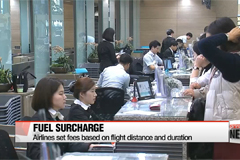Korean air carriers to reinstitute fuel surcharge next month