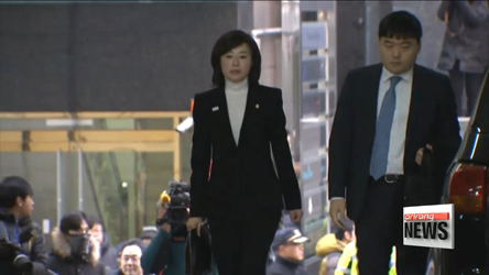 Korea's independent counsel grilling culture minister, ex-presidential chief of staff