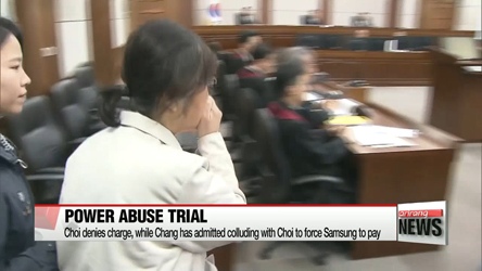Three key figures -- Choi, Chang and Kim -- appear for criminal trial hearing