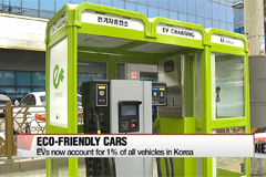 No. of electric vehicles registered in Korea surpasses 10,000