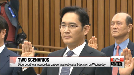 Will Seoul Court allow arrest of the likes of Lee Jae-yong?