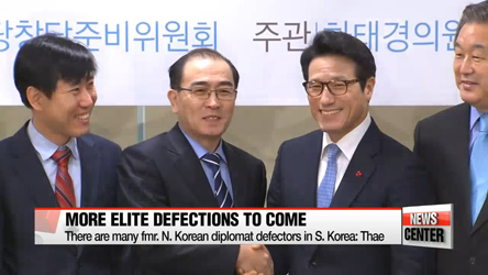 Thae Yong-ho claims there are many unknown N. Korean defectors who used to the North's diplomats in S. Korea