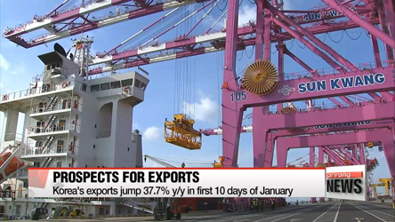 Korea's exports expected to maintain recovery momentum in 2017