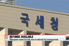 Korean taxpayers owed 31.6 bil. won in refunds for overpayment
