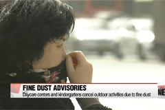 Daycare centers and kindergartens cancel outdoor activities upon ultrafine dust advisory