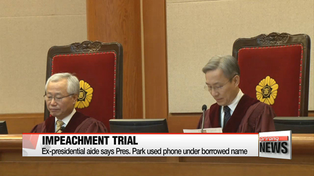 Constitutional Court holds seventh hearing in impeachment trial