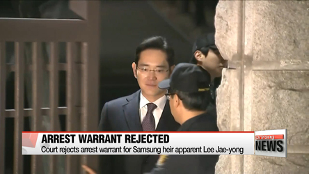 Seoul court rejects arrest of Samsung heir