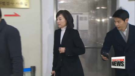 Court to decide whether to issue arrest warrants for Kim Ki-choon and Cho Yoon-sun