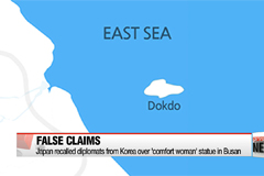Japan takes issue with PyeongChang Olympics website for naming Dokdo