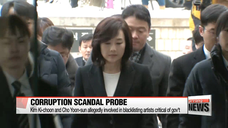 Kim Ki-choon and Cho Yoon-sun wait for court's decision, Choi Soon-sil rejects independent counsel summons