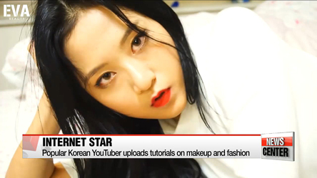 Korean beauty enthusiast becomes YouTube star
