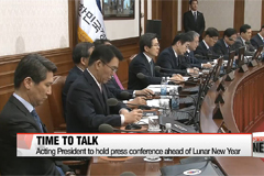 Acting president Hwang to hold Lunar New Year press conference