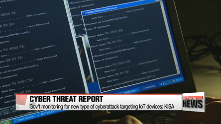 Gov't monitoring for new type of cyberattack targeting IoT devices: KISA