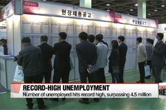 Number of unemployed hits record high, surpassing 4.5 million