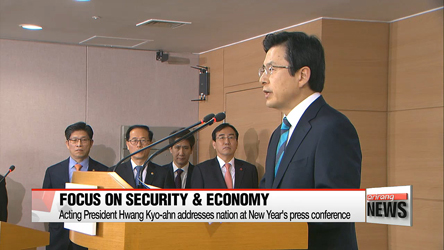 Acting president vows to continue denuclearization drive in New Year address