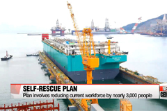 Daewoo ship-building's self-rescue plan to intensify
