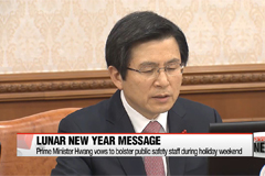 Prime Minister Hwang Kyo-ahn expresses hope for mutually beneficial Korea-U.S. relations