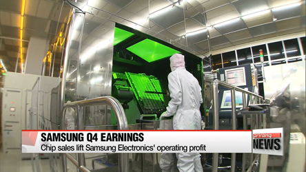 Samsung Electronics post strong earnings in Q4