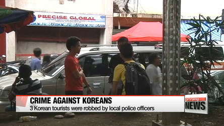 Philippines issues apology to Korea over murder of Korean man by police officers