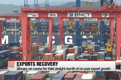 Finance Minister Yoo Il-ho says exports levels are seeing slight recovery