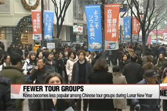 Korea becomes less popular among Chinese tour groups during Lunar New Year Holiday