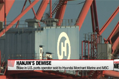 Court ends recovery program for Hanjin Shipping