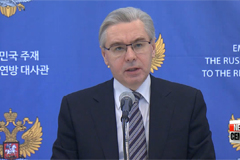 Russia renews opposition towards THAAD deployment
