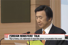 Foreign ministers of Seoul and Washington expected to hold phone conversation this week
