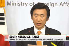 Top diplomats from S. Korea, U.S. reaffirm alliance in first phone conversation