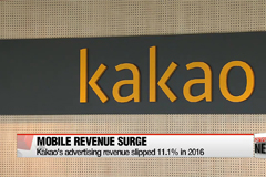 Kakao Corp. posts sales of 1.46 tril. won in 2016 on content surge