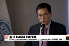 Korea's 2016 budget logs surplus for 2 straight years