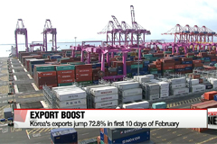 Korea's exports jump 72.8% in first 10 days of February
