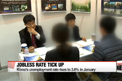 S. Korea's unemployment rate rises to 3.8% in January