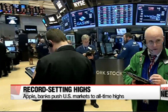 Apple, banks push U.S. markets to all-time highs