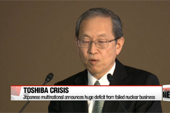 Japanese multinational announces huge deficit from failed nuclear business