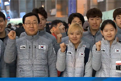 Korean athletes arrive in Sapporo for 2017 Asian Winter Games