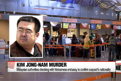 Second woman arrested in Kim Jong-nam murder case