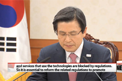 Gov't lays out regulatory reforms to boost AI, VR and fintech sectors