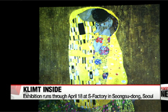 Media art exhibition presents high-tech versions of iconic Klimt artworks