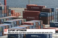 Shipments of key export items expected to post double-digit growth in Feb.
